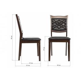 Стул деревянный brs-3198