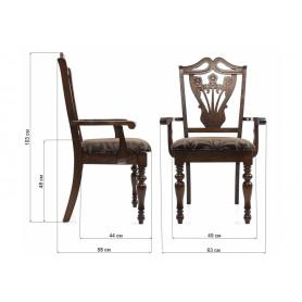 Кресло brs-3216