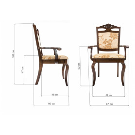 Кресло brs-3678