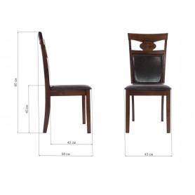 Стул деревянный brs-3990